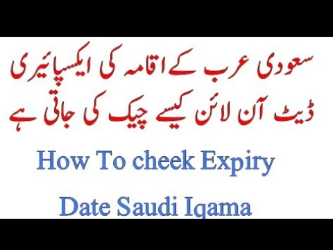Query-iqama-expiry-service-bangla tagged Clips and Videos ordered by