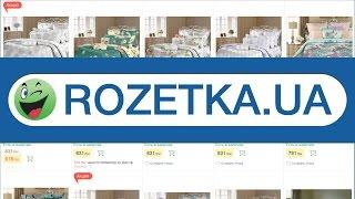 Постельное белье Зоряне сяйво полуторное недорого купить в магазине Rozetka.com.ua(, 2017-03-16T17:47:11.000Z)