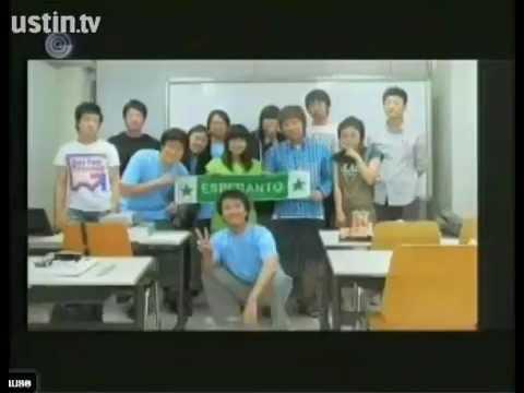 Esperanto - Israel TV 2012 - La Universala Lingvo
