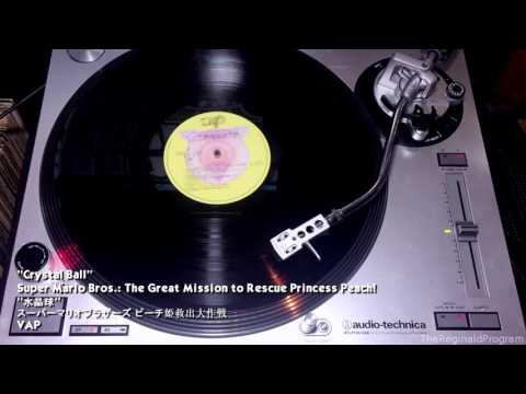 Super Mario Bros.: The Great Mission to Rescue Princess Peach!: Side B | Vinyl Rip (VAP)