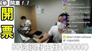 欅のSRが終わったので少し雑談。欅坂46 1stアルバムが7月19日に発売決定...