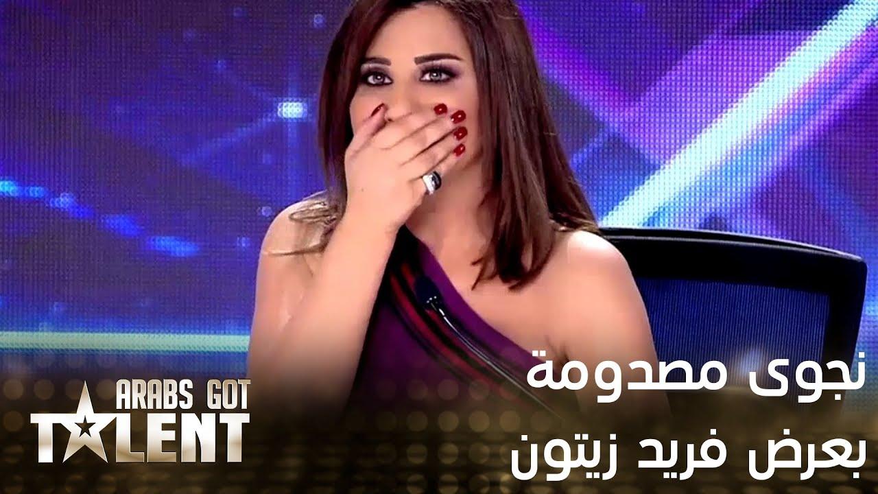 Arabs Got Talent مرحلة تجارب الاداء المغرب فريد زيتون