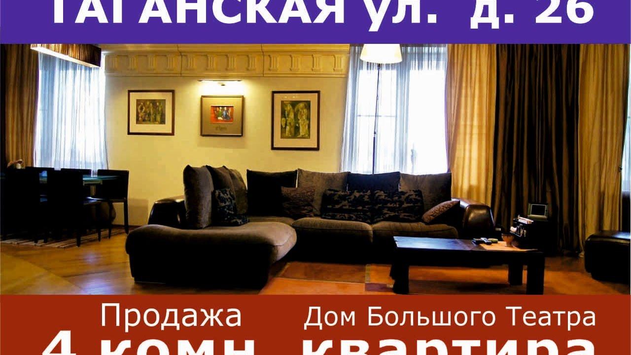 Обзор цен на недвижимость за неделю, динамика цен в одинцово, цены на квартиры. Одинцово. По состоянию на 11 декабря 2017, средняя цена за квадратный метр квартиры на вторичном рынке в городе одинцово составляет 108 775 руб. , за прошедшую неделю цена повысилась на 0. 06% ( 67 руб. ).