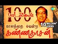 Old Songs Free Download Mp3 In Tamil