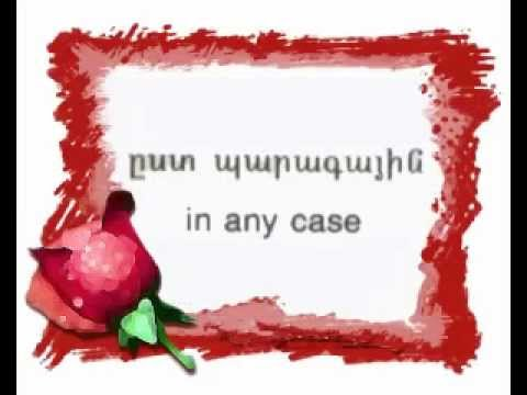 Learn Armenian Expressions part 07