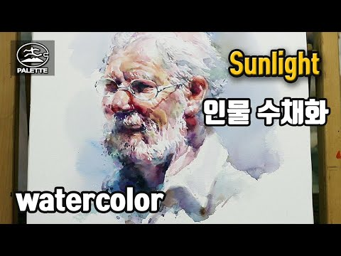 watercolor  painting demo by Hyoung Jun Lee