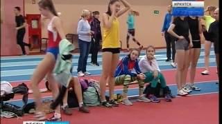 Первенство области по лёгкой атлетике проходит в Иркутске