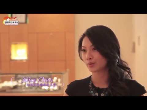 Alice Chen(陈映洁)作为主持人采访Palladio Jewellers主管Jason