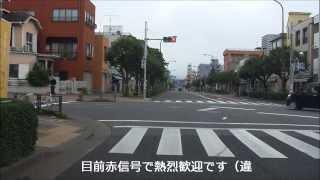 東京都道・神奈川県道506号(八王子城山)