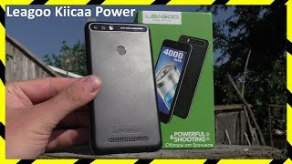 📶 Бюджетник Leagoo Kiicaa Power с Мощной Батареей / Обзор + Тесты