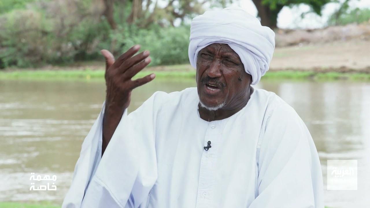 مهمة خاصة خطر سد النهضة على القرى السودانية القريبة منه