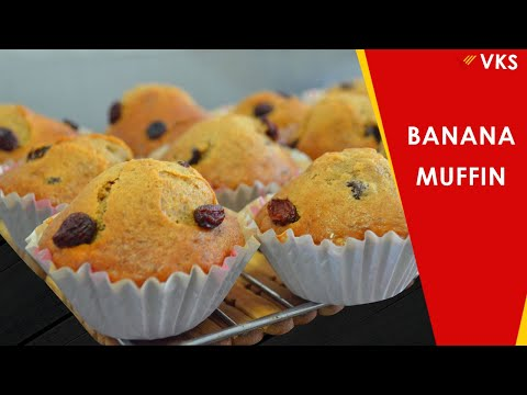 BANANA MUFFIN Recipe | Kids Banana Cup Cakes | Soft Fluffy Vanilla Walnut Muffins |Easy Banana Cakes