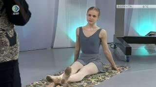 Рабочий Полдень. Я стану артистом балета. 24 мая 2017.