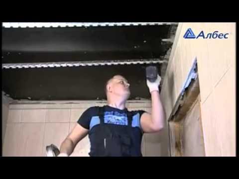 Монтаж реечного потолка Албес