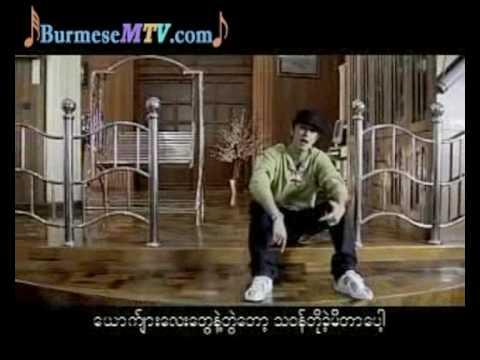 Mile Tway Way - Sai Sai Kham Hlaing Kyoe Kyar