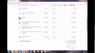Как разместить заказ с курьерской доставкой(Интернет проект ЛЕДИ УСПЕХ подробнее здесь http://egorkina.ladyuspeh.byЭтот ролик обработан в Видеоредакторе YouTube (https://..., 2015-12-10T11:23:36.000Z)