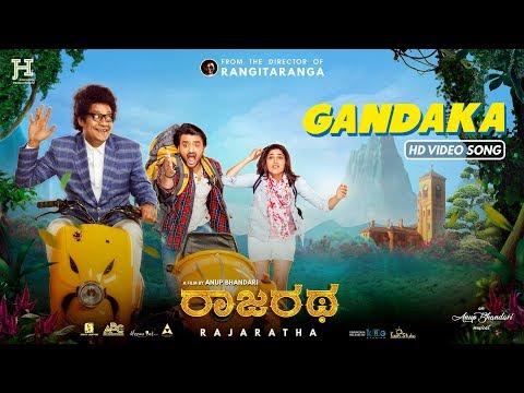 Rajaratha - Gandaka | Video Song | Nirup Bhandari | Avantika Shetty | Anup Bhandari | Ravishankar