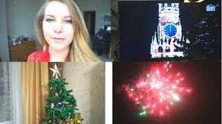 МОЙ НОВЫЙ ГОД 2014! Празднование в России :) New Year in Russia