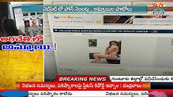 Hitech Online Prostitution In Guntur | హైక్లాస్ వ్యభిచారం. రేటు ఎంతో తెలుసా.? - INDIA TV Telugu