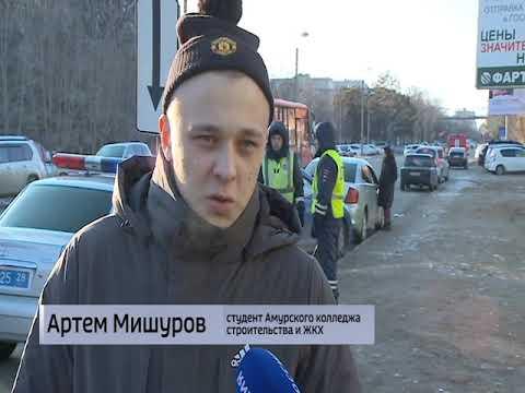 Криминалисты из Москвы прибудут в Благовещенск