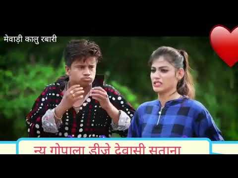 Gopal Raj Dewasi Sathana Vijehngr Ajmer