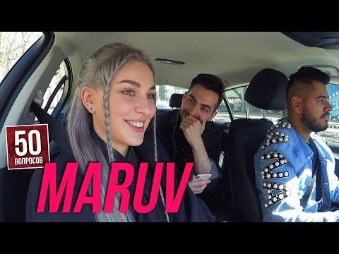 MARUV - про шутки ЗЕЛЕНСКОГО. Отказ от Евровидения. Точка G. Песня ЛОБОДЕ. 50 вопросов
