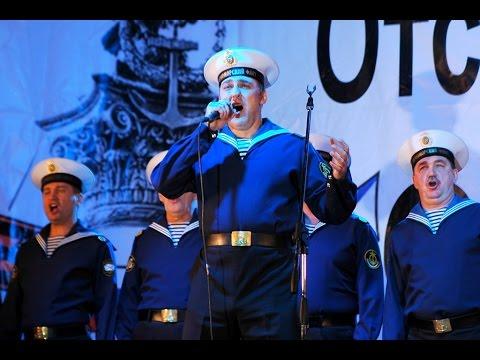 Восставший Севастополь поёт