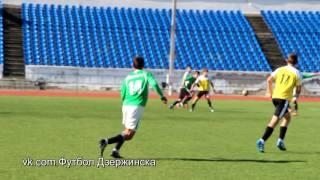 Обзор контрольного матча ФК Дзержинск ТС и Волга 2000 от 2 октября 2016 г