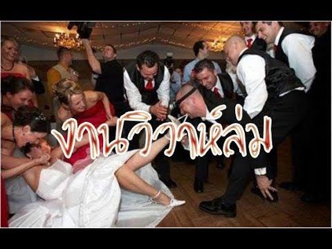 ลายมือ เส้น จะแต่งงานแต่ไม่ได้แต่ง งานวิวาห์ล่ม