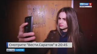 """Анонс программы """"Вести. Саратов"""" в 20:45 от 1 февраля 2019"""