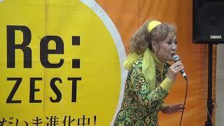 平山三紀 ザ・ベスト