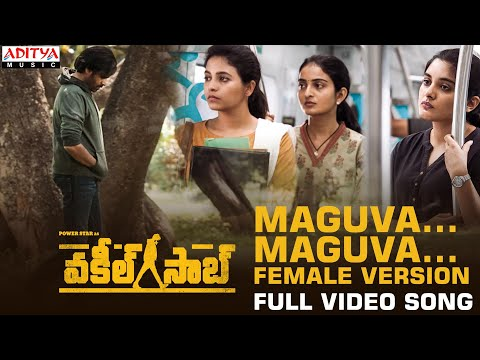 #VakeelSaab - Maguva Maguva Female (Version) Full VideoSong | Pawan Kalyan | ThamanS | SriRam Venu