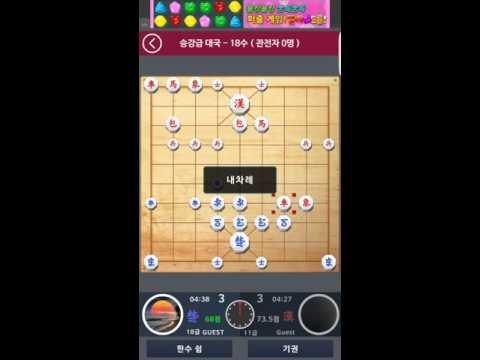 everybody's korea chess online hack