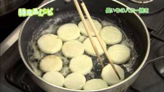 長いものバター焼き| JAゆうき青森の動画料理レシピ