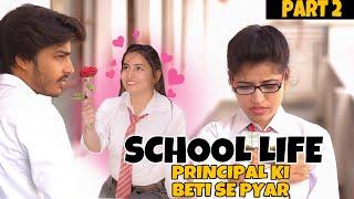 School Life | Principal Ki Beti Se Pyar - EPISODE 2 - Unexpected Twist | School Love Story