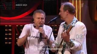 Леонид Агутин и Фёдор Добронравов – Поворот (Две звезды, финал)