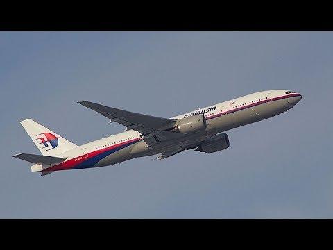 Малазийский боинг! видео