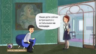 Szólalj meg! – oroszul, 2017. június 26.