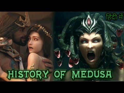 History Of Medusa   Explained In HINDI