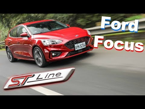 獨樹一格!『半鋼砲』般的駕馭|Ford Focus ST-Line 全方位試駕