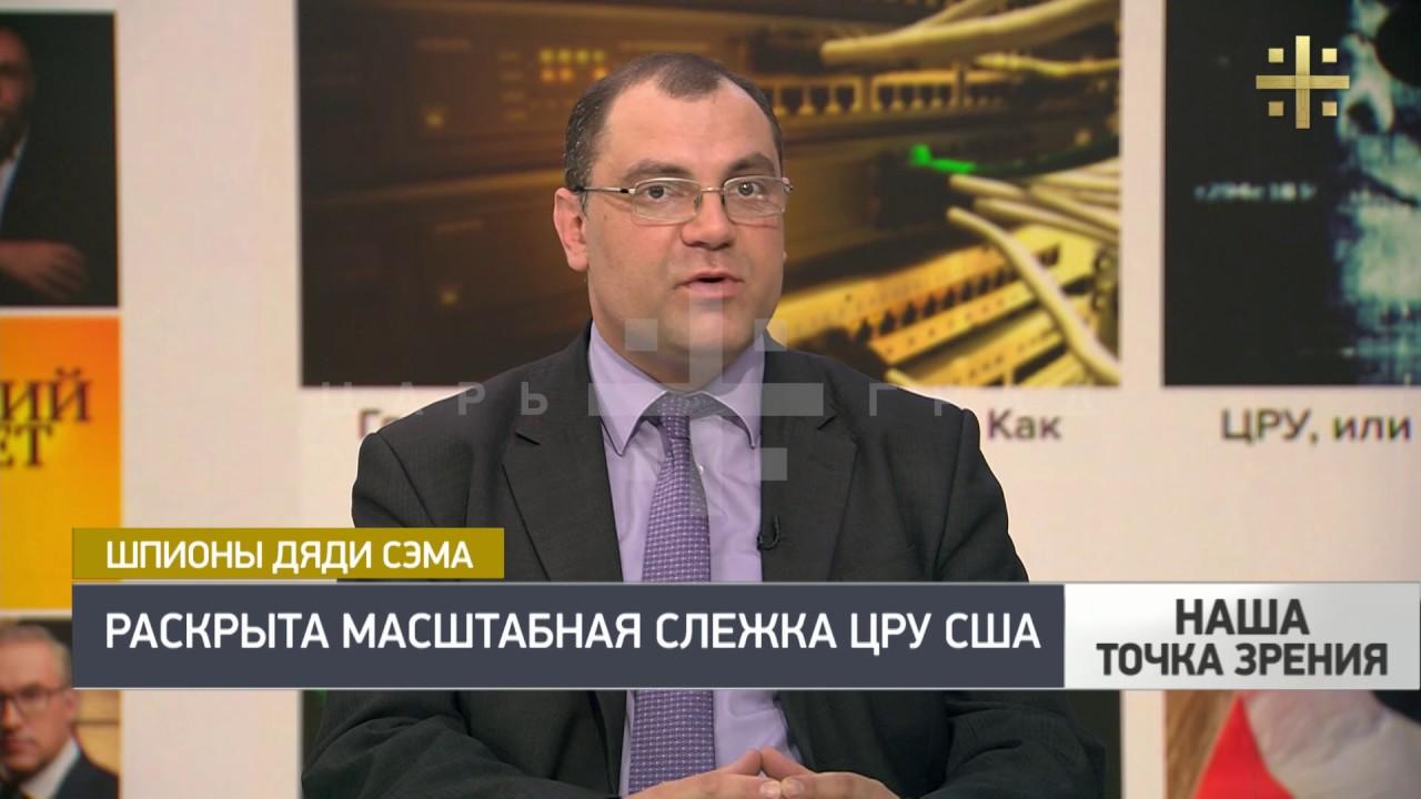 Алексей Фененко: Интернет должен быть национальным [Наша точка зрения]