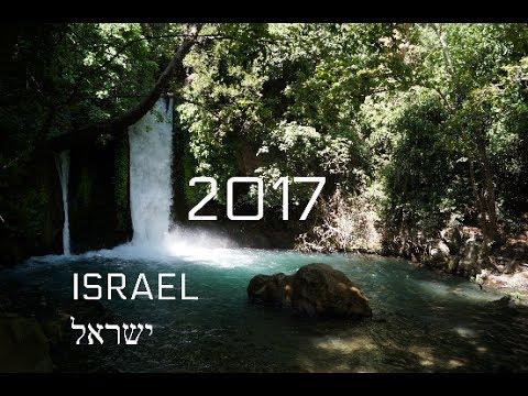 ISRAEL 2017 | TRAVEL VIDEO