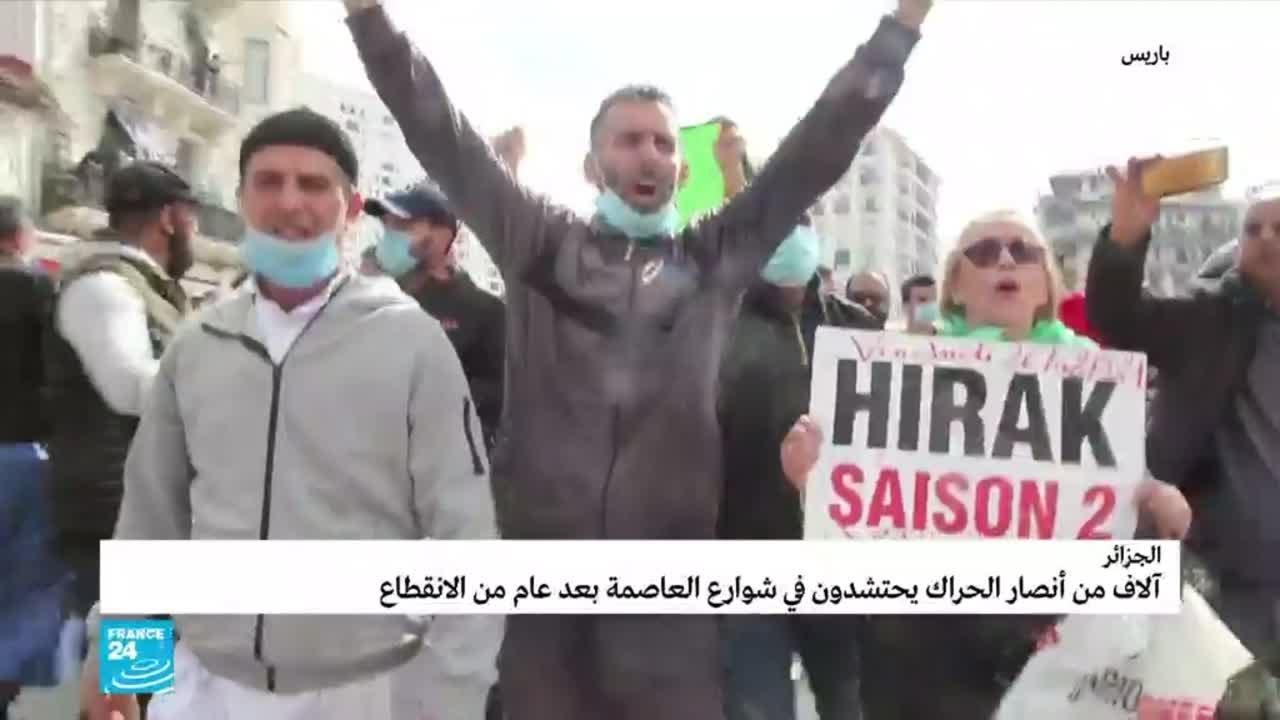 الحراك الشعبي في الجزائر: هل فشلت سياسة -اليد الممدودة- للسلطة والرئيس تبون؟  - 09:59-2021 / 3 / 2