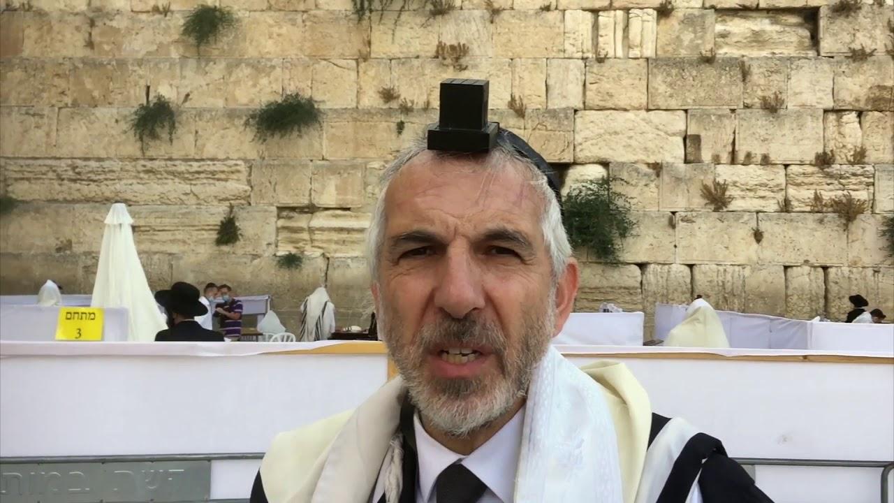 Rabbi's Open Message to Senator