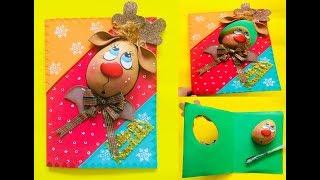 Tarjeta Navideña paso a paso - Craft DIY manualidad navidad en foamy/goma eva/microporoso