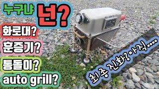 5v 오토그릴/통돌이/전동회전구이 최종?업그레이드