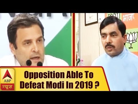 Sach kya hai: Will the Opposition be able to defeat Modi in 2019?