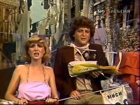 фрагмент тв   передачи 'Весёлые ребята'1984г - Как поздравить с Днем Рождения