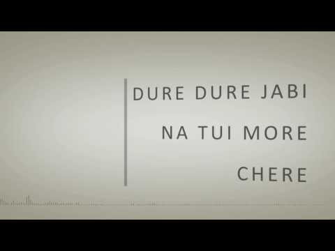duure song lyrics | Maya short film