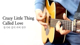 Crazy Little Thing Called Love – 퀸 보헤미안 랩소디 OST 통기타강좌